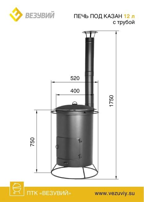 Печь для казана из газового баллона чертежи